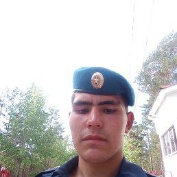 Сергей, 20 лет, Улан-Удэ