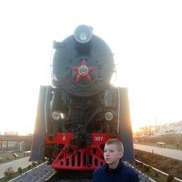 Кирилл, 17 лет, Санкт-Петербург