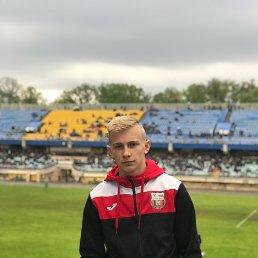 Сергій, 18 лет, Ивано-Франковск