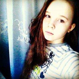 Vikusha, 17 лет, Челябинск