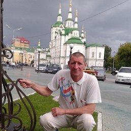 Сергей, 51 год, Тюмень