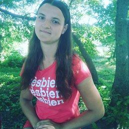 Ирина, 25 лет, Винница