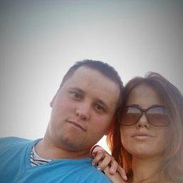Максим, 25 лет, Терновка