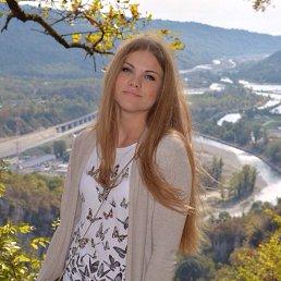 Наталья, 24 года, Москва