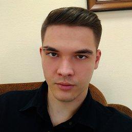 Иван, 22 года, Ухта