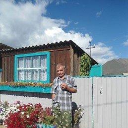 Слава, 63 года, Улан-Удэ