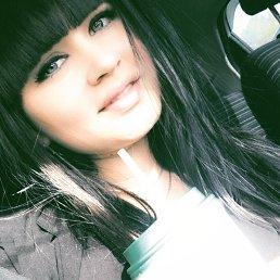 Олеся, 23 года, Красноярск