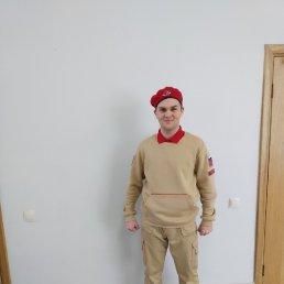 Кирилл, 19 лет, Вологда