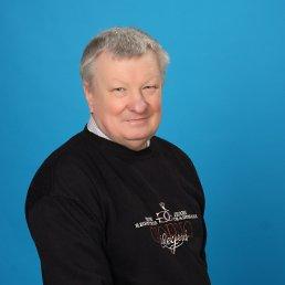 Михаил, 60 лет, Чернигов