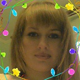 Valentina, 30 лет, Луганск