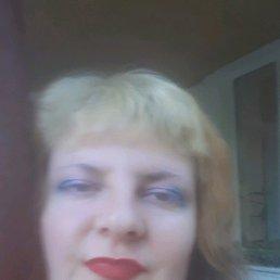 Яна, 30 лет, Шпола