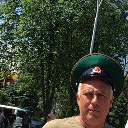 Владимир, 50 лет, Анапская