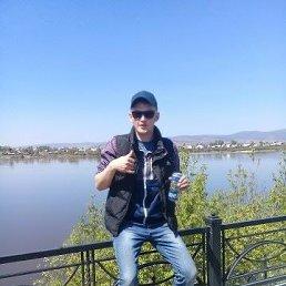 Виталий, 25 лет, Улан-Удэ