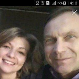Ергей, 55 лет, Гуляйполе