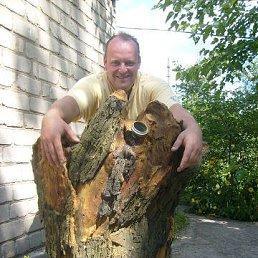 Андрей, 46 лет, Рубежное