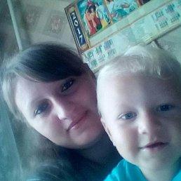 Яночка, 24 года, Ефремов