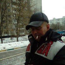 Вячеслав, 44 года, Вознесенск