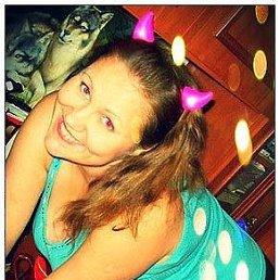 Ирина, 46 лет, Угледар