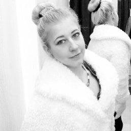 Екатерина, Снегири, 30 лет