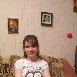 Анна, 19 лет, Копейск
