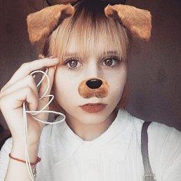Кристина, 20 лет, Удомля