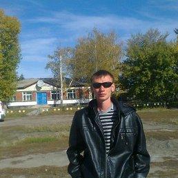 Сергей, 33 года, Славгородское