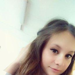 Марина, 18 лет, Курган