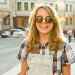 Алёна, 19 лет, Сумы