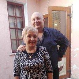 Людмила, 56 лет, Горловка