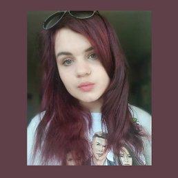 Юлия, 19 лет, Львов