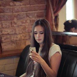 Валерия, 24 года, Чебоксары
