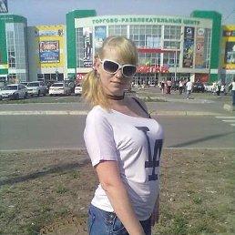Вероника Овчинникова, 30 лет, Хабаровск