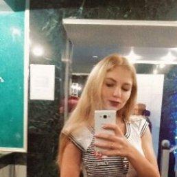 Анастасия, 20 лет, Донецк