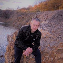 Вадим, 35 лет, Горловка