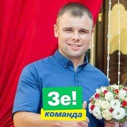 Алексей, 27 лет, Кременчуг