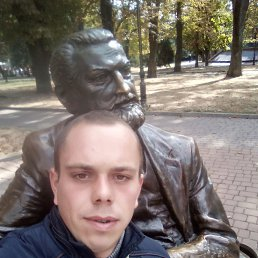 Сергій, 24 года, Винница