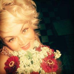 Зинаида, 33 года, Красноярск