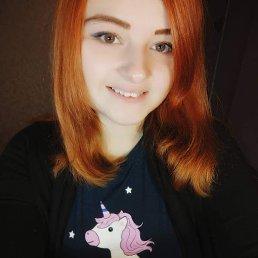 Кира, 24 года, Днепропетровск
