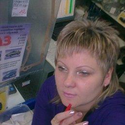 Alexa, Мурманск, 43 года