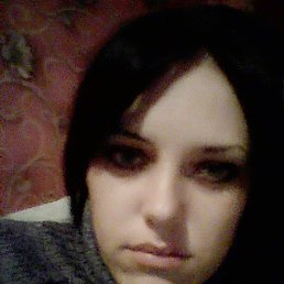 Наталья, 31 год, Кострома