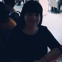 Валентина, 35 лет, Хабаровск