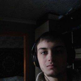 Богдан Арсенчук, 23 года, Горловка