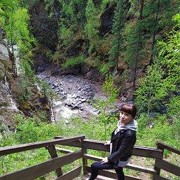 Диана, Улан-Удэ, 26 лет