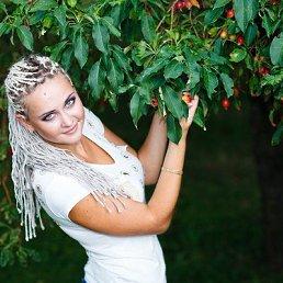 Юленька, 27 лет, Артемовск
