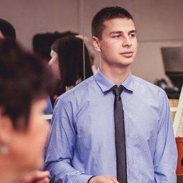 Александр, 27 лет, Геническ