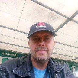 Серёга., 53 года, Чернигов