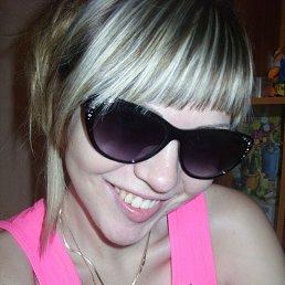 Вика, 23 года, Мариуполь