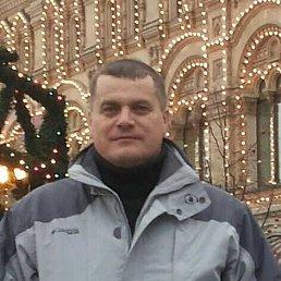 Александр, 49 лет, Лисичанск