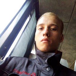 Евгений, 20 лет, Мариуполь