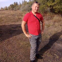 Василий, 20 лет, Москва